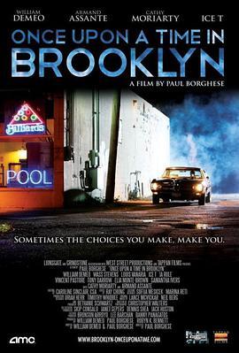 布鲁克林往事