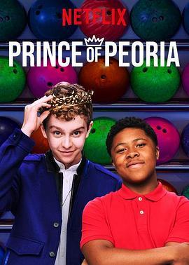 皮奥里亚王子第二季
