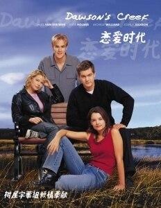恋爱时代 第四季 海报