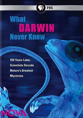 达尔文所不知道的事
