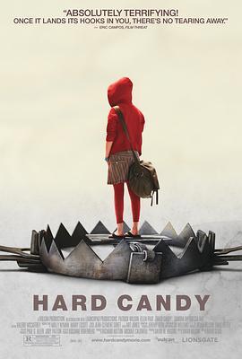 水果硬糖 Hard Candy