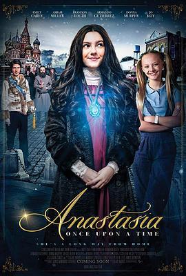 安娜斯塔西娅海报
