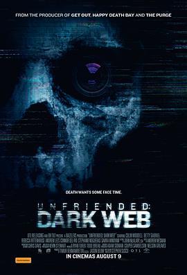 解除好友2:暗网 Unfriended: Dark Web