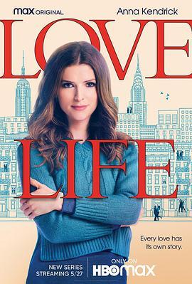 爱情生活第一季