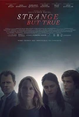 说电影《信不信由你》