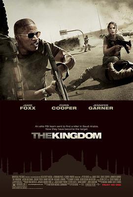 反恐战场 The Kingdom