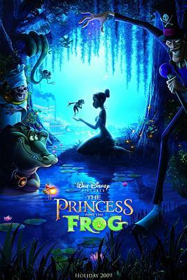 公主与青蛙 普通话版