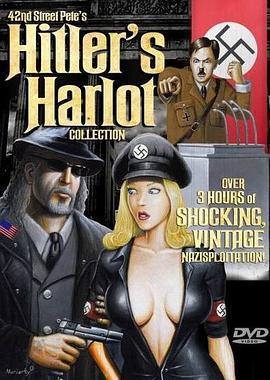 希特勒妓女