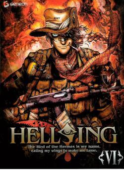 地狱之歌皇家国教骑士团OVA