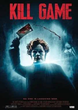 杀戮游戏2015