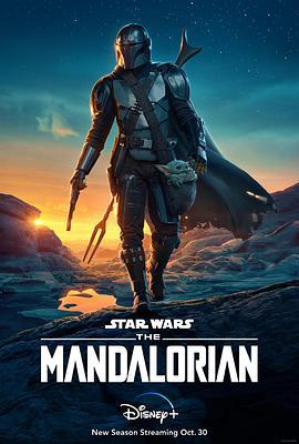 曼达洛人第二季海报