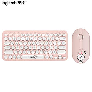WANGCHAO Game Keyboard and Mouse Combination Metal S-Type Ergonomic Waterproof Design Keyboard and 6 Buttons Adjustable 3200PDI Colorful LED Light Mouse,Tricolorrainbow Gold