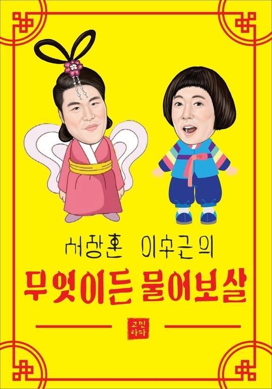 2012高清国语版免费观看
