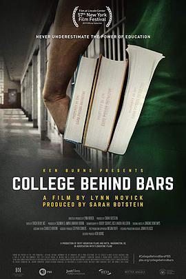 监狱里的大学第一季
