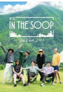 IN THE SOOP BTS篇