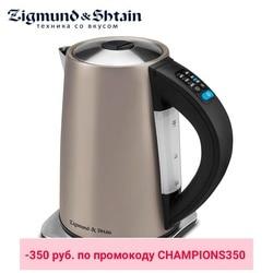 Электрический чайник Zigmund & Shtain KE-81 SD