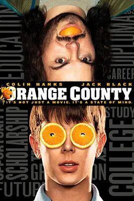 橘郡男孩国语