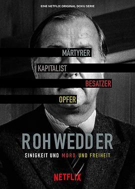 完美犯罪:狄列夫·罗威德遇刺案第一季