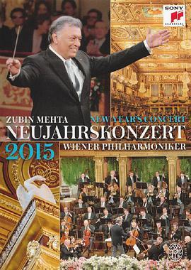 2015年维也纳新年音乐会