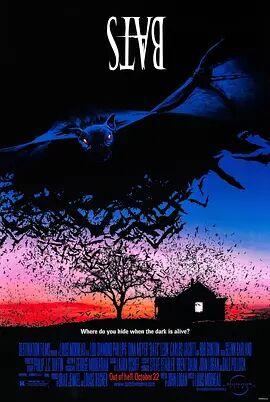 蝙蝠1999