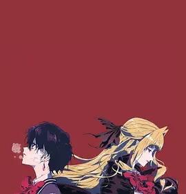 吸血鬼之爱