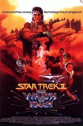 星际旅行2:可汗怒吼海报