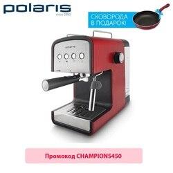 Кофеварка PCM 1516E Adore Crema эспрессо