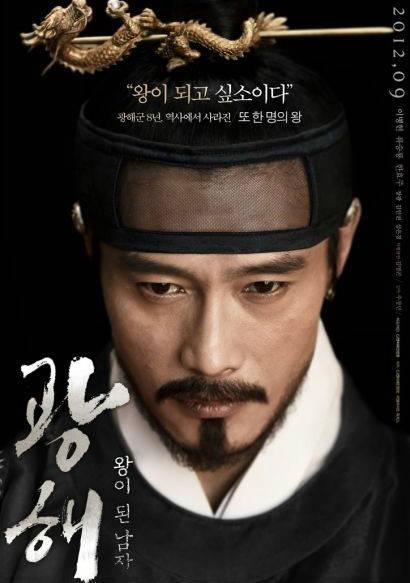双面君王2012
