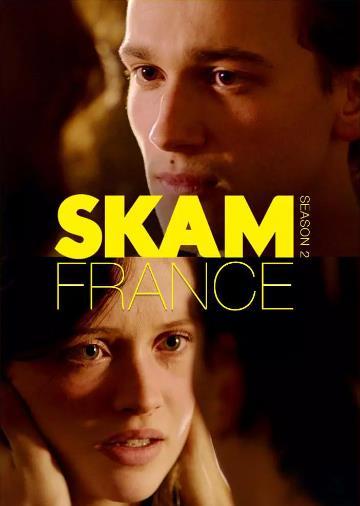 羞耻法国版第二季