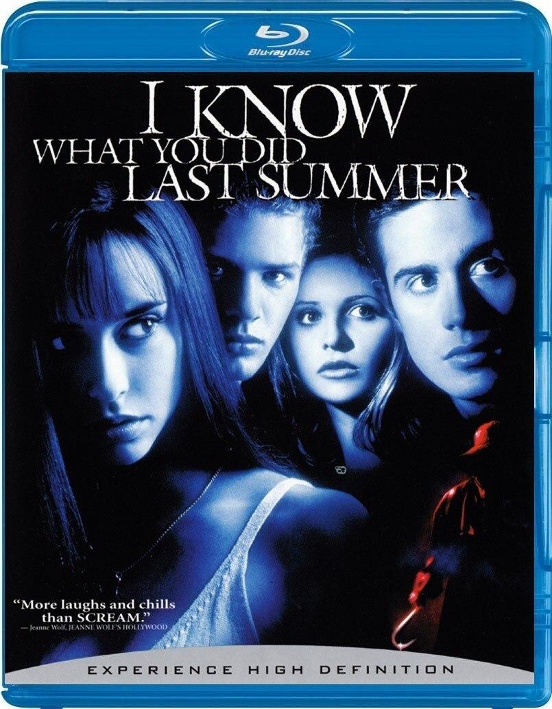 我知道你去年夏天干了什么