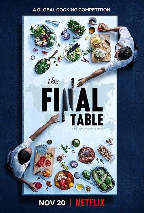 国际名厨争霸赛第一季