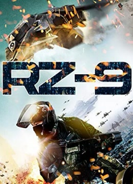 无人机代号RZ-9的海报