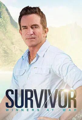 幸存者:王者决战第四十季