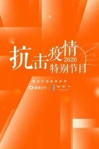 秘境不思溢3粤语版