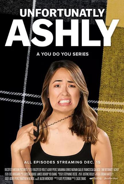 不幸的阿什莉第一季