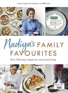 纳迪亚的家常菜肴第一季