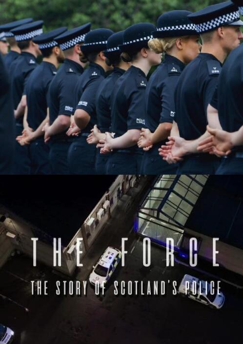 警力:苏格兰警察的故事