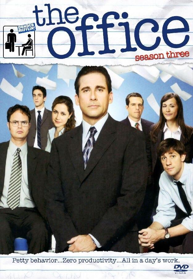 办公室第三季海报