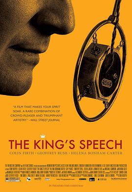 国王的演讲