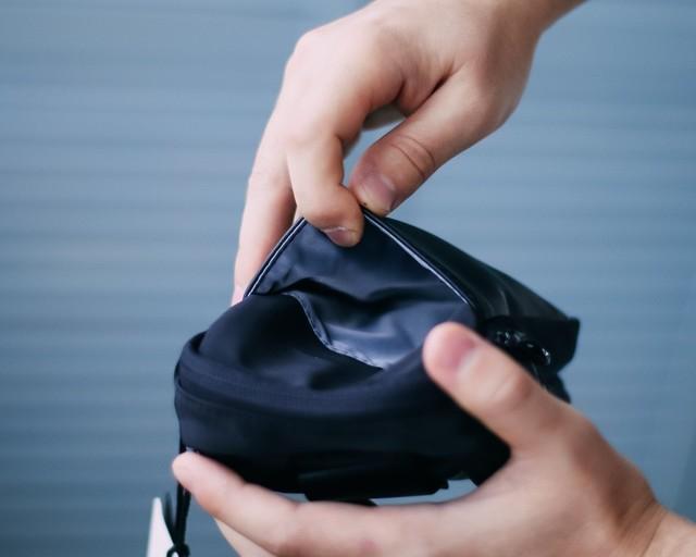 Мужская сумка для документов HK - инструкция