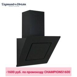 Встраиваемая вытяжка Zigmund & Shtain K 216.61 B