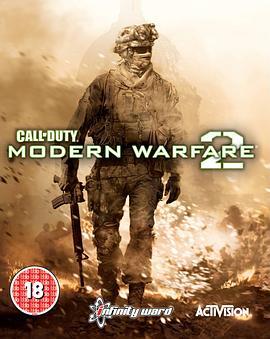 使命召唤6:现代战争2 真人版 第二部