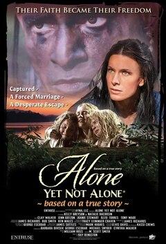 孤独但并不孤独