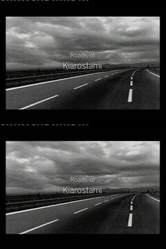 阿巴斯·基亚罗斯塔米的道路