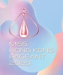 香港小姐竞选2020