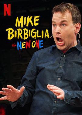 迈克·比尔比利亚新生儿