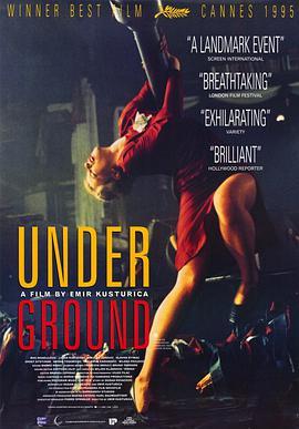 地下1995