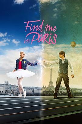 来巴黎找我第二季海报