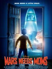 火星救母记/火星需要妈妈
