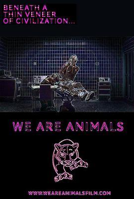 我们都是动物